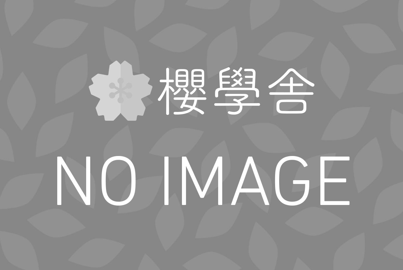 【2019年】春期講習のお知らせ