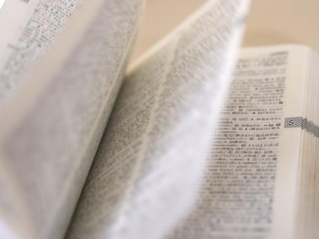 塾の講師からみた「中・高生向け辞書」の選び方3つのポイント