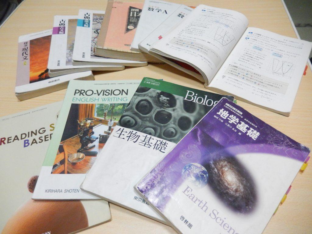 2教科書バラマキ