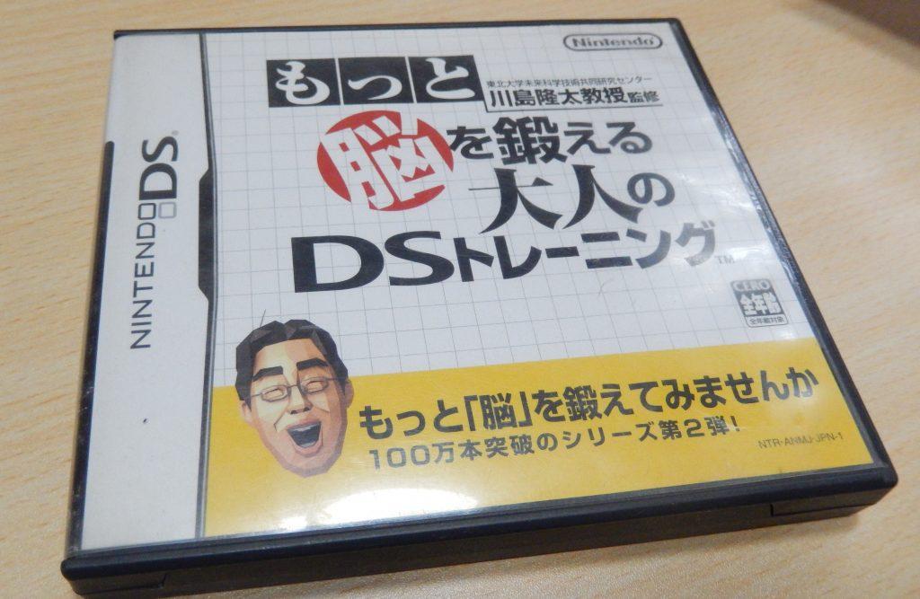 DSCN2991
