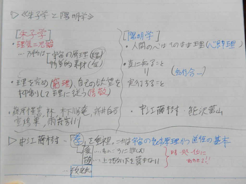 DSCN3027