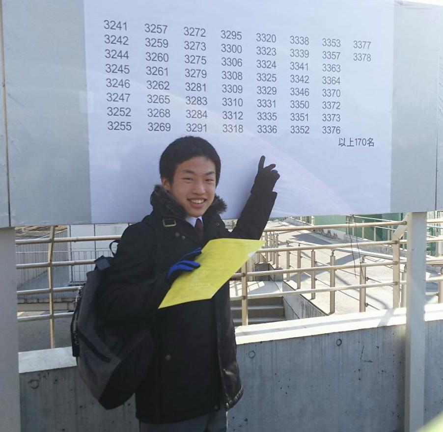 評定3.6から仙台三高に合格し...
