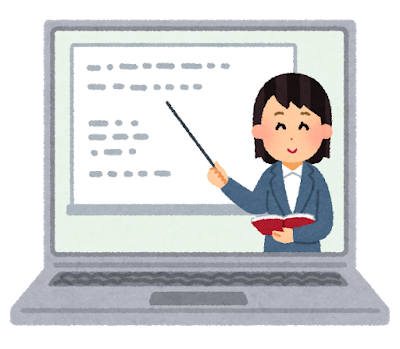 櫻學舎オンラインプラン開講のお知らせ